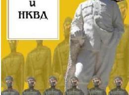 page1529-page1529-oblozhka5.jpg