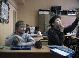 5Б класс. На уроке. 2010 год