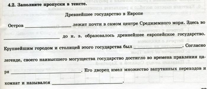 study6740-История и обществознание-[alt]-6740.jpg