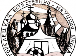 news20633-emblema.png