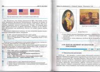 blog12444-uchebnik01.jpg