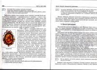 blog12444-uchebnik02.jpg