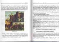 blog12444-uchebnik03.jpg