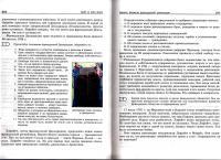 blog12444-uchebnik04.jpg
