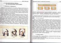 blog12444-uchebnik06.jpg