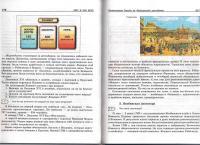 blog12444-uchebnik07.jpg