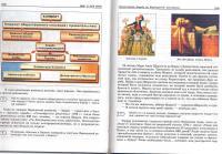 blog12444-uchebnik08.jpg