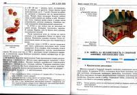 blog12542-istoriya1007.jpg
