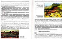 blog12542-istoriya1008.jpg