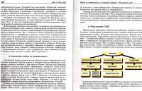 blog12542-istoriya1010.jpg